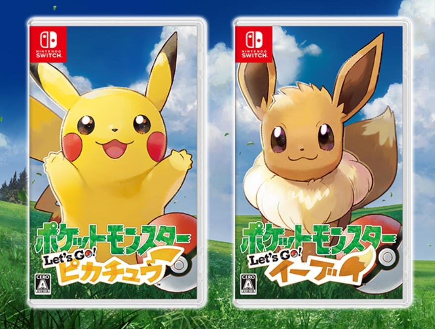 出典:https://www.pokemon.co.jp