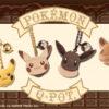 Q-pot.×ポケモン コラボアクセサリーを発表 ぜったい「Getだぜ!!!」